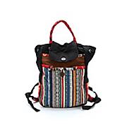 striped convertible satchel