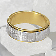 Stainless Steel Lords Prayer Ring