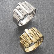 Family Name Bar Ring