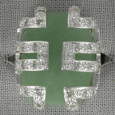 Jade Chinese Symbol Ring