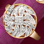 round swirl ring