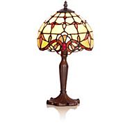 Allistar Amber Baroque Lamp