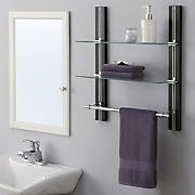 Basel Towel Bar