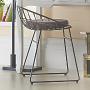 metal cage chair