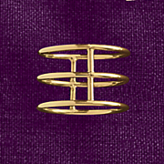 10k gold double bar ring
