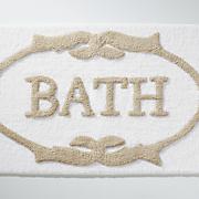 alfombra de baño de algodón 21 x 34