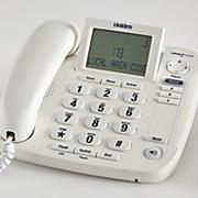 loud   clear speakerphone by uniden