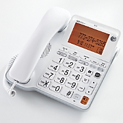 corded phone with answering machine by at t