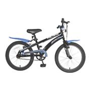 20 inch edge bike by polaris