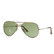 women s camo aviator sunglasses by ray ban