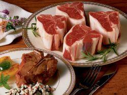 Center Cut Lamb Loin Chops