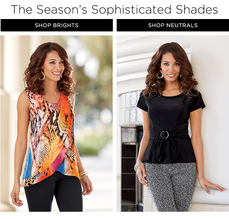 The Season's Sophisticated Shades