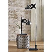 expandable lamps