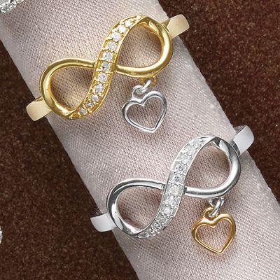 10K Gold Diamond Eternity/Heart Ring