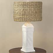 Zale Table Lamp